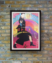 "Load image into Gallery viewer, ""Pistol Opera"", Original Release Japanese Movie Poster 2001, B2 Size"