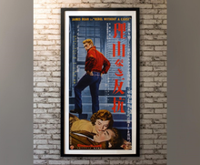 "Load image into Gallery viewer, ""Rebel Without a Cause"", Original Very Rare Speed Poster / Press-sheet, Printed in 1955, (9.5"" X 20"")"