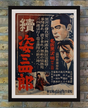 "Load image into Gallery viewer, ""Sanshiro Sugata Part II"", Original Re-Release Japanese Movie Poster 1948, Ultra Rare, B2 Size"