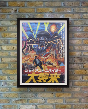 "Load image into Gallery viewer, ""The Giant Spider Invasion"", Original Release Japanese Movie Poster 1975, B2 Size"
