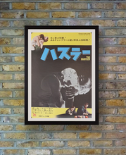 "Load image into Gallery viewer, ""The Hustler"", Original Release Japanese Movie Poster 1961, Very Rare, B2 Size"