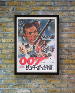 """Thunderball"", Japanese James Bond Movie Poster, Original Re-Release 1974, B2 Size"