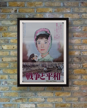 "Load image into Gallery viewer, ""War and Peace"", Original Re-Release Japanese Movie Poster 1973, B2 Size"