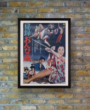 "Load image into Gallery viewer, ""The Yoshiwara Story"", Original Release Japanese Movie Poster 1968, B2 Size"