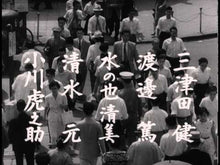 "Load and play video in Gallery viewer, ""I Live in Fear"" by Akira Kurosawa, Original Release Movie Posters 1955 (2 posters, each poster is 10ʺW × 1ʺD × 29ʺH)"