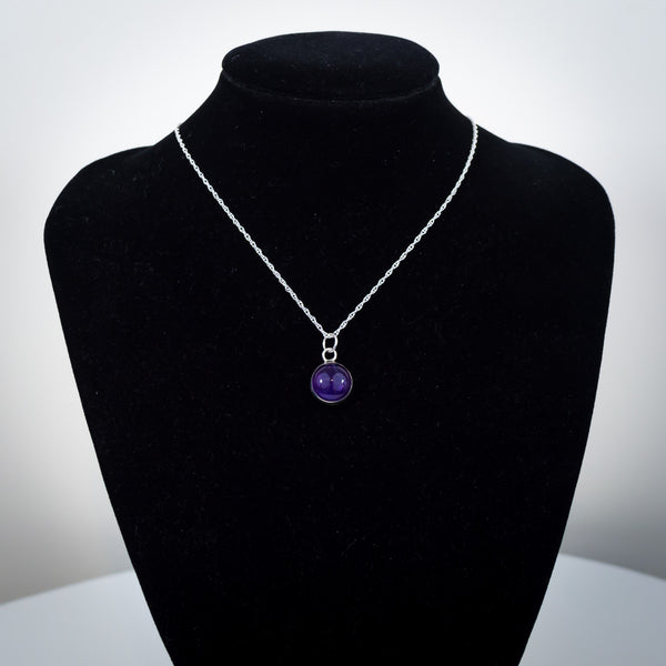Sterling Silver and Amethyst Pendant Necklace - Simplicity