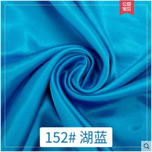 Load image into Gallery viewer, Satin Fabric Silk Cloth 150*100cm Handmade DIY For Box Lining Home Dress Curtain Wedding Party Decoration Sewing Background D30