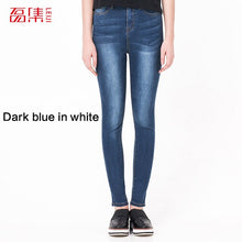Load image into Gallery viewer, Jeans for Women mom Jeans  High Waist Jeans Woman High Elastic plus size Stretch Jeans female washed denim skinny pencil pants