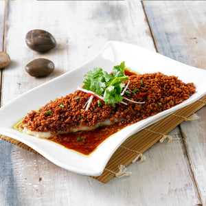 Steamed Qing Yi With Crispy Taoso
