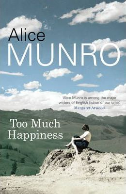 Too Much Happiness (Hardcover)