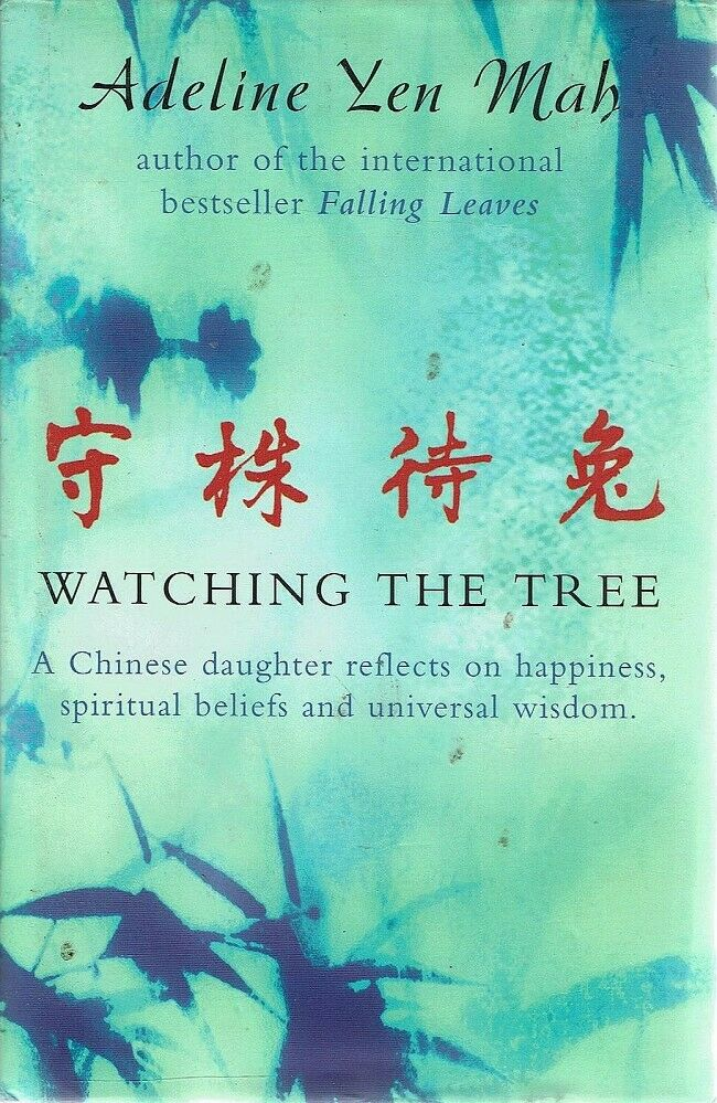 Watching the Tree (Hardcover)