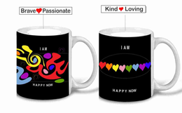 I AM Coffee Mug (Set of 2)