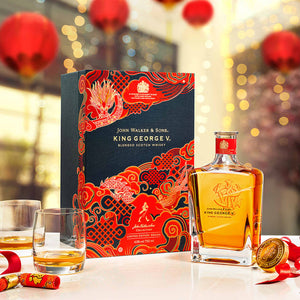 John Walker & Sons King George V Limited Edition