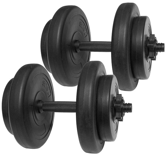 BalanceFrom GoFit All-Purpose Weights, 40 lbs