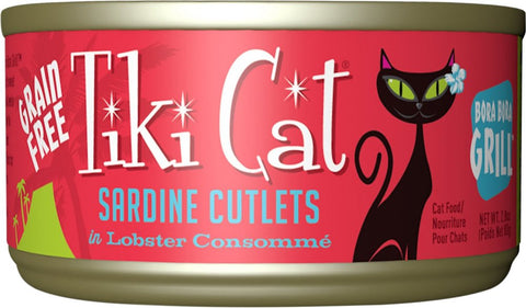 Tiki Cat Bora Bora Grill - Sardine Cutlets in Lobster Consomme - 12 pk/2.8 oz cans