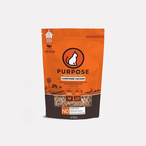 purpose pet food freeze dried chicken cat food 9oz morsels