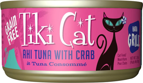 Tiki Cat Hana Grill- Ahi Tuna with Crab in Tuna Consomme Grain-Free Canned Cat Food -12/2.8 oz Cans