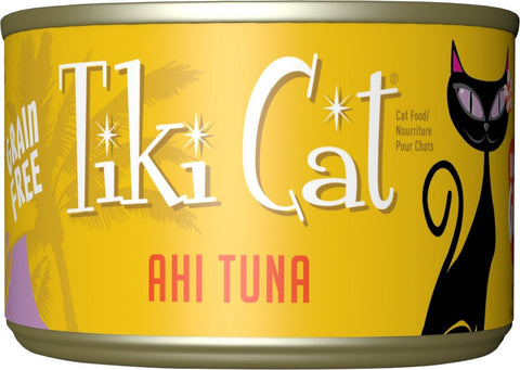 Tiki Cat Hawaiian Grill - Ahi Tuna Grain-Free Canned Cat Food - 8 pk/6 oz cans