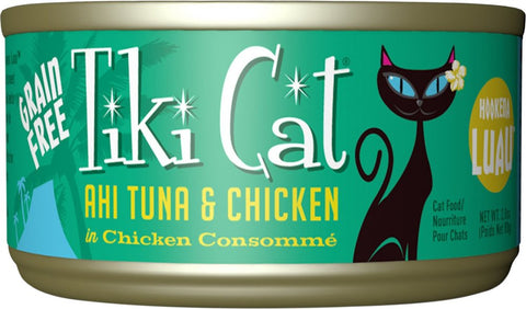 Tiki Cat Hookena Luau - Ahi Tuna & Chicken in Chicken Consomme Grain-Free Canned Cat Food - 12 pk/2.8 oz