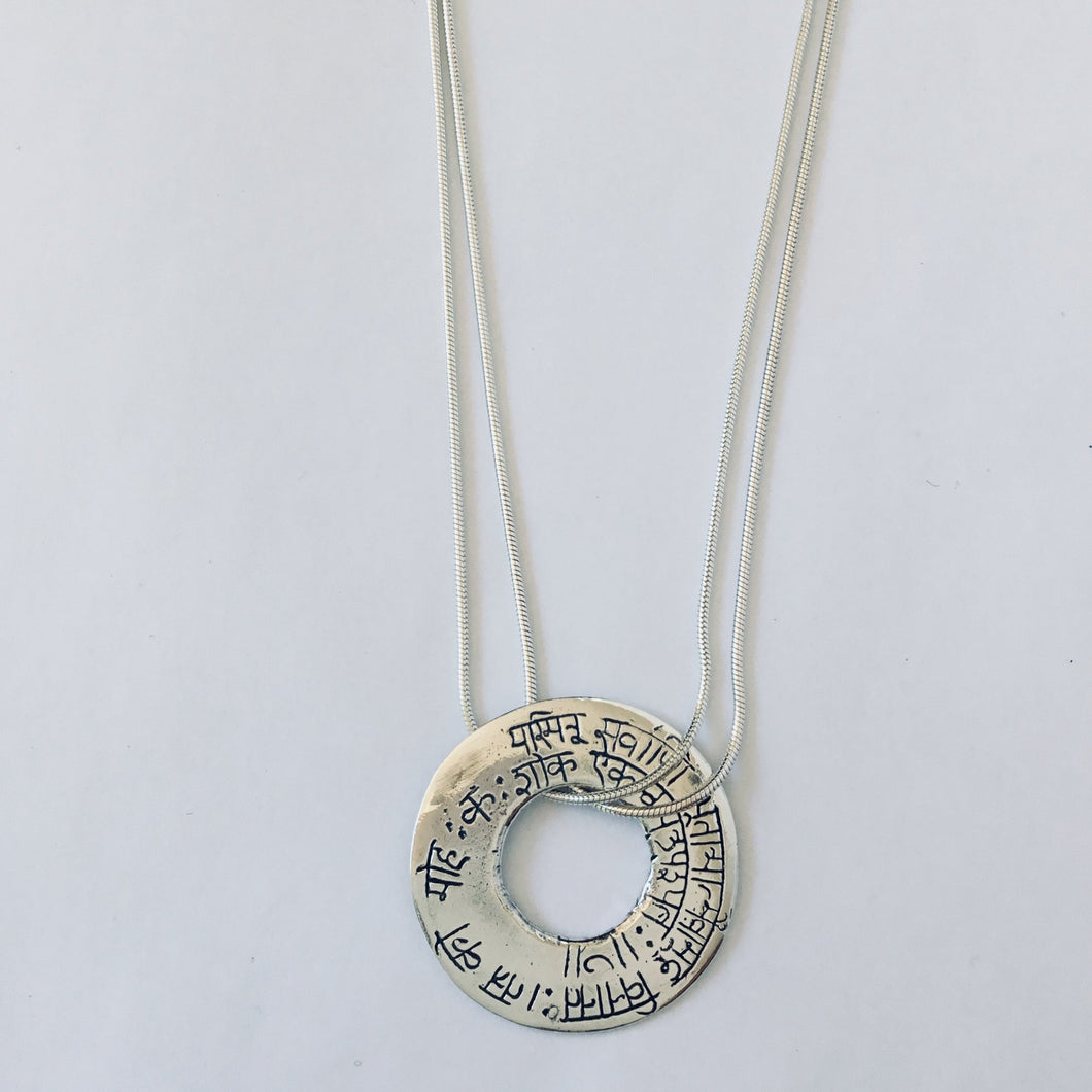 Classic Mantra Necklace
