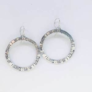 Shiva Mantra Circle Earrings