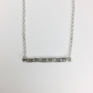 Intention Necklace - I Am Love