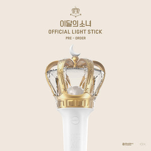 Loona - Official Lightstick