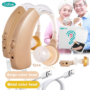 (Two color to choose)Rechargeable Hearing Aid Ear Sound Adjustable Amplifier Hearing Assistance Aid Kit