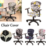 1Pcs Modern Rotate Swivel Seat Chairs Stretch Spandex Computer Chair Cover Chair Covers Office Anti-dirty