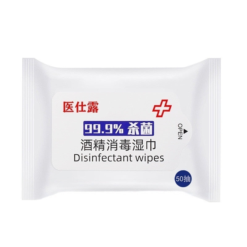 10/50PCS Household Disposable Wet Wipes Disinfection Sterilization 99.9% Hand Care Health&wellness Home Supplies