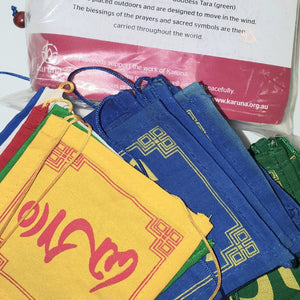 Tibetan Prayer Flags (Small) - Healing (Set of 3)