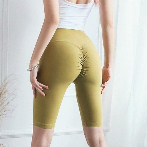 Women's Clothing L / Yellow Fitness Shorts Hot Chrysanthemum High Waist Tight