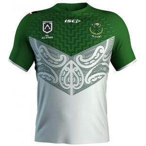 All Star 2020 Maori Training Jersey