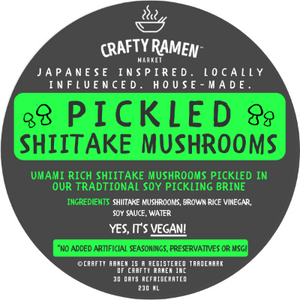 Pickled Shiitakes