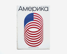 Load image into Gallery viewer, Америка [America Illustrated, Lance Wyman]
