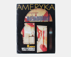 Америка and Ameryka [5 Volumes, United States Information Agency]