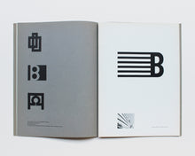 Load image into Gallery viewer, Gruppe 56: Bund Deutscher Gebrauchsgrafiker, Stuttgart  [3 Volumes]