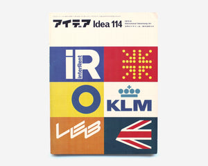 IDEA 114 — International Advertising Art Magazine, 1972 [FHK Henrion]