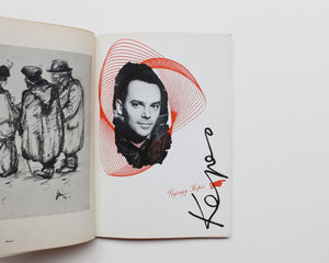 PM: An Intimate Journal for Production Managers, Art Directors and their Associates [Gyorgy Kepes]