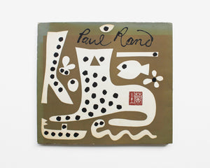 Paul Rand: His Work from 1946 to 1958 [Yusaku Kamekura]
