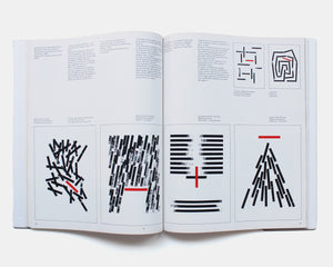 Visual Presentation of Invisible Processes: How to illustrate invisible processes in graphic design.