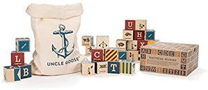 Nautical Blocks