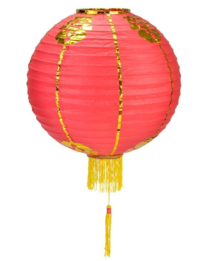 "8"" Traditional Chinese Lantern w/Tassel"