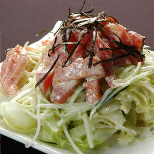 Spicy Fresh Maguro Salad