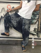 Load image into Gallery viewer, A Summer Nepal Will Crotch Pants Thailand Yoga Pants Will Code Easy Lovers Pants Yunnan Cotton Men And Women Dongba Trousers - Chancery Lane
