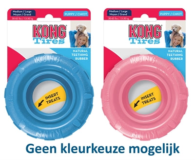 Kong Puppy Tires Assorti MEDIUM/LARGE 11,5X11,5X4 CM