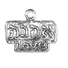 Charms. Sterling Silver, 16.0mm Width by 1.9mm Length by 13.3mm Height, Love (Hebrew) Charm. Quantity Per Pack: 1 Piece.