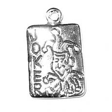 Charms. Sterling Silver, 12.0mm Width by 1.7mm Length by 18.8mm Height, Joker Card Charm. Quantity Per Pack: 1 Piece.