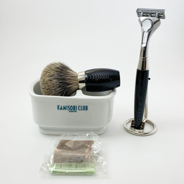 CarBONE 205 SHAVINGSET (4 blades with a blade of a blade)