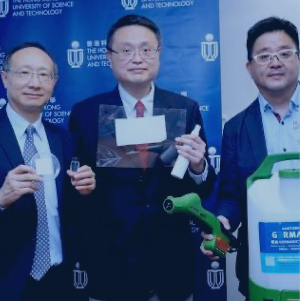HKUST Develops New Smart Anti-Microbial Coating in the Fight Against COVID-19